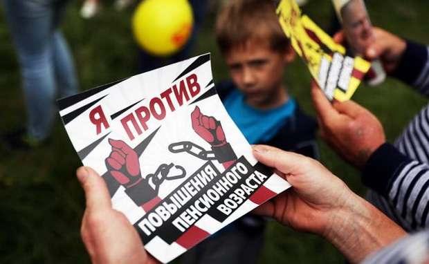 Пенсионная реформа: россияне еще верят, что Путин отменит грабеж