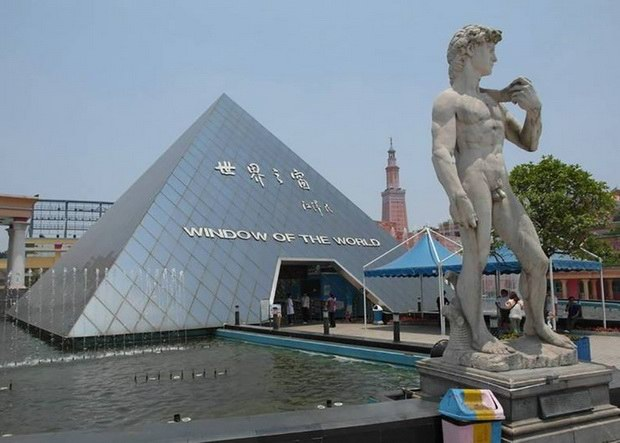 С приходом к власти Си Цзиньпина в 2013 г. был объявлен негласный курс на возрождение культурных ценностей Китая.