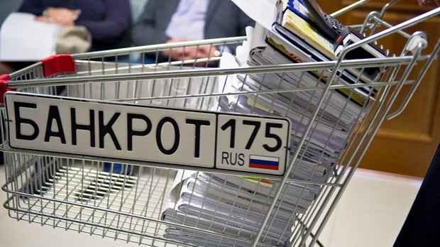 Россияне стали почти вдвое чаще банкротиться в 2021 году