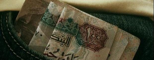 Египет станет седьмой крупнейшей экономикой мира