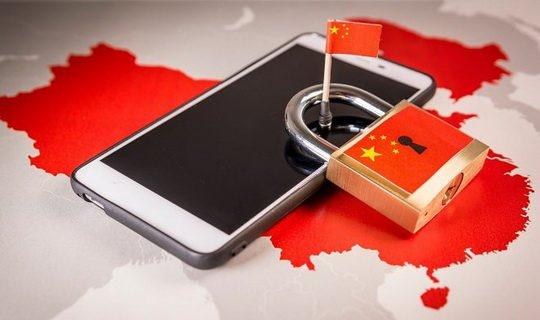 В Китае задерживают пользователей Twitter