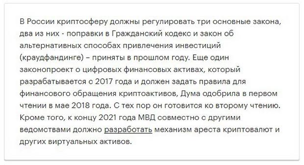 Глава думского комитета по финрынку Анатолий Аксаков подтвердил факт отправки, но подчеркнул, что это еще не согласованная версия. Минэкономразвития не ответило на запрос РБК.