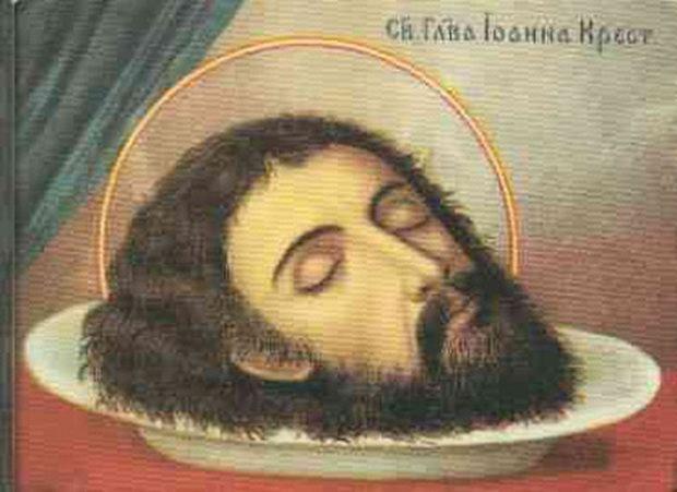 Воин, выполнив приказание царя, принес на блюде голову Иоанна Крестителя и отдал Саломии, а Саломия отнесла матери своей Иродиаде.