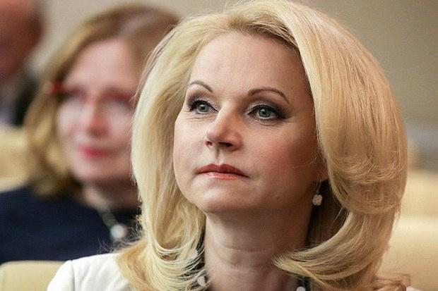 """Голикова, в свою очередь, отметила, что уже произведена оценка возможностей и """"сейчас завершается подведение итогов""""."""