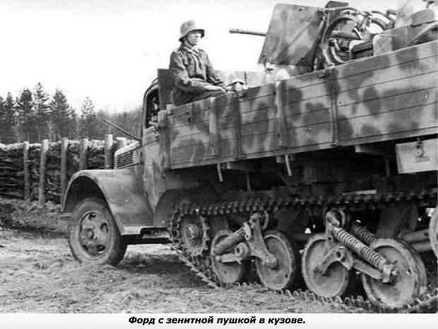 Известно, что автомобильный магнат Генри Форд симпатизировал Гитлеру и еще до Второй Мировой войны вложил в экономику фашистской Германии огромное состояние.