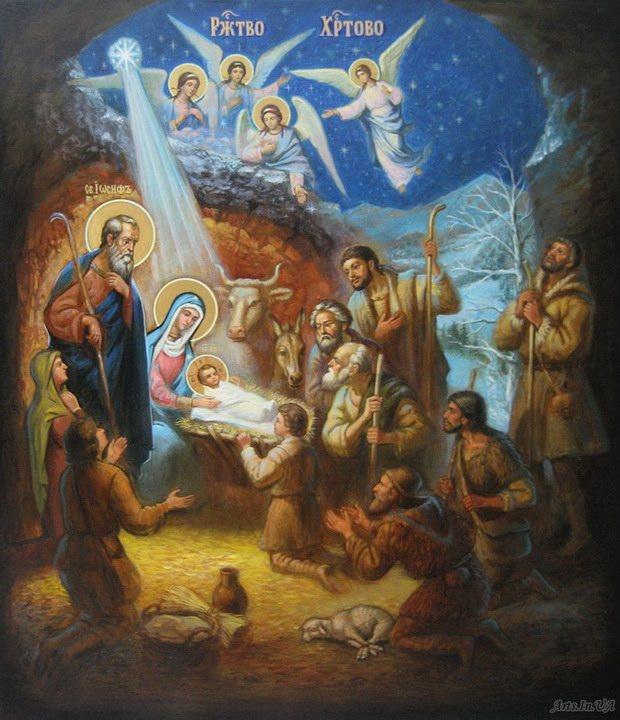 Со светлым праздником Рождества!