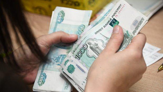Россиянам раскрыли кредитный рейтинг