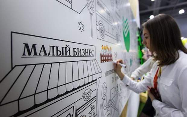 Оптимизм бизнеса в России снизился до минимума за три года