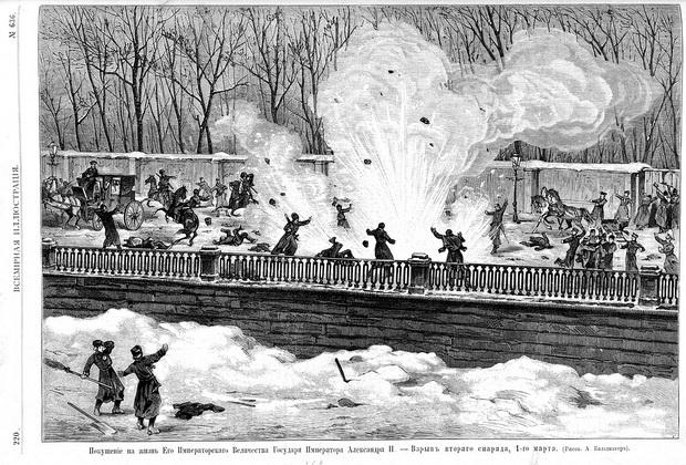 Покушение 1 марта 1881 года. Взрыв второго снаряда (Журнал «Всемирная иллюстрация» от 14 марта 1881 года).