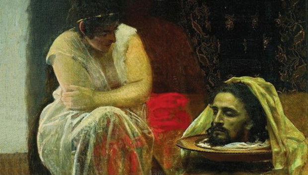 Иродиада