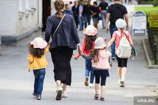 Для россиян, не желающих заводить детей, придумали новый налог