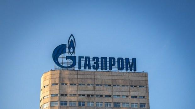 Газпром, может распасться на несколько компаний