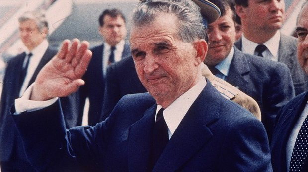 Чаушеску во время официального визита