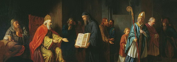 В «Повести временных лет» есть отдельная сцена, в которой князь Владимир выслушивает аргументы представителей разных церквей