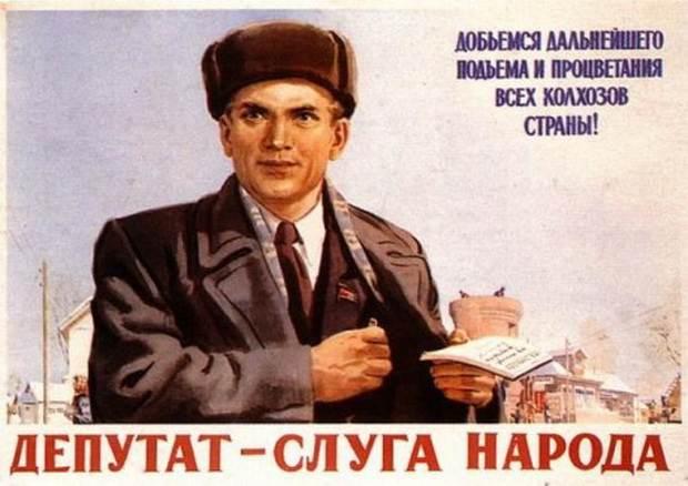 Депутат Шеин напомнил прогнозы правительства РФ 10-летней давности