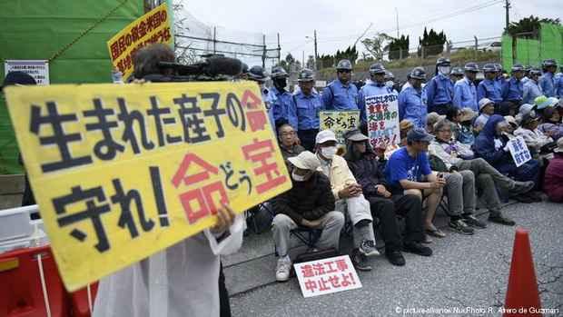 Жители Окинавы проголосовали против военной базы США на острове