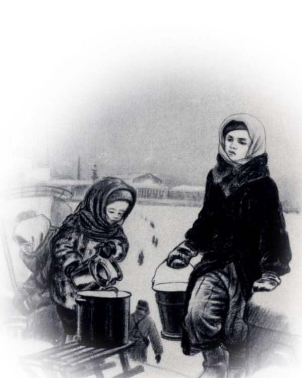 зимой 1941 года