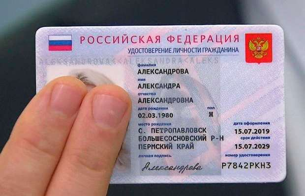 Окончательное решение вопроса электронных паспортов обещано до конца года