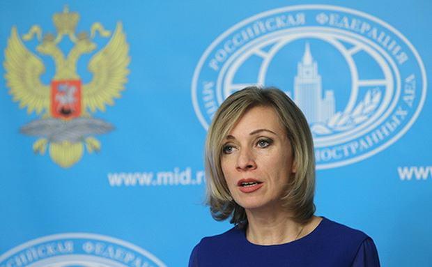 Захарова назвала операцию коалиции США в Мосуле ~средневековой бойней~