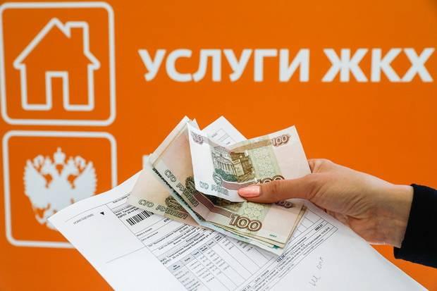 В Госдуме предложили списать россиянам безнадежные долги по ЖКХ