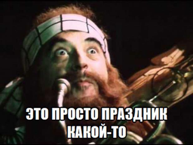 Минкульт РФ, предложил вернуть продажу алкоголя во все учреждения культуры