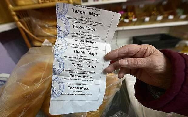 Путин считает возможным обсудить введение продовольственных сертификатов для малоимущих