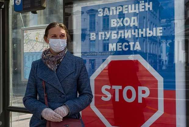 Роспотребнадзор объявил об остановке роста заболеваемости COVID-19 в стране