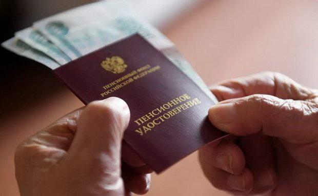В ЦБ РФ рассказали об особенностях новой схемы пенсионных выплат
