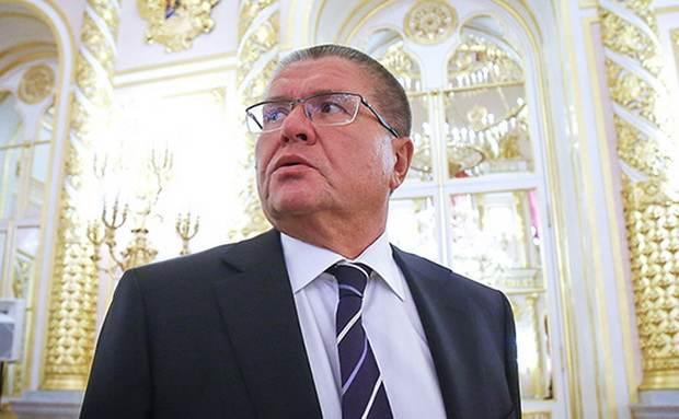 Улюкаев