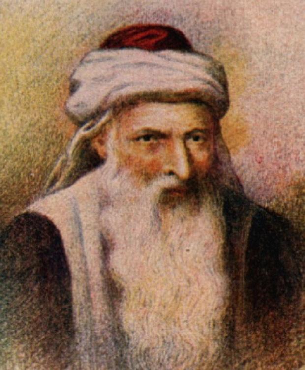 Иосиф бен Эфраим Каро