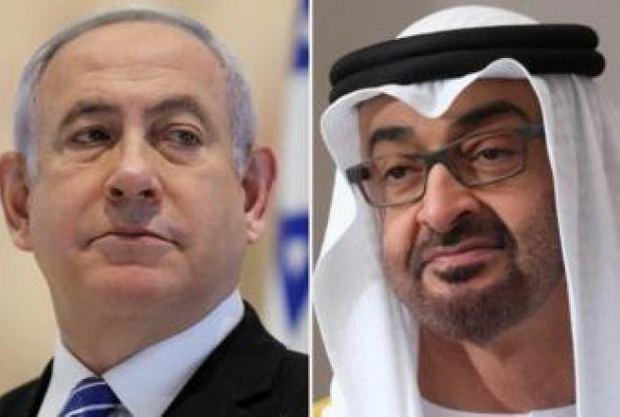 ОАЭ прекратили 48-летний экономический бойкот Израиля