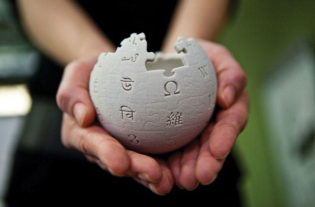 ~Википедия~ получила 2,5 миллиона долларов на безопасность