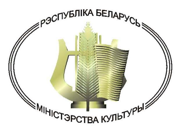 В Беларуси - писателей, поэтов и журналистов приравняли к тунеядцам