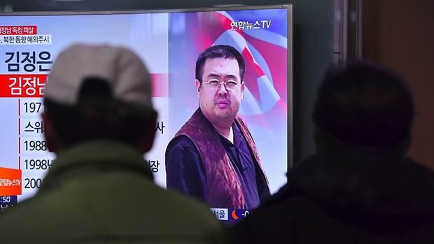 Принц погиб в изгнании: что известно о смерти старшего брата Ким Чен Ына в Куала-Лумпуре