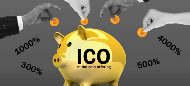 Моисеев сегодня ответил, что рынок ICO нужно «приветствовать и активно развивать»