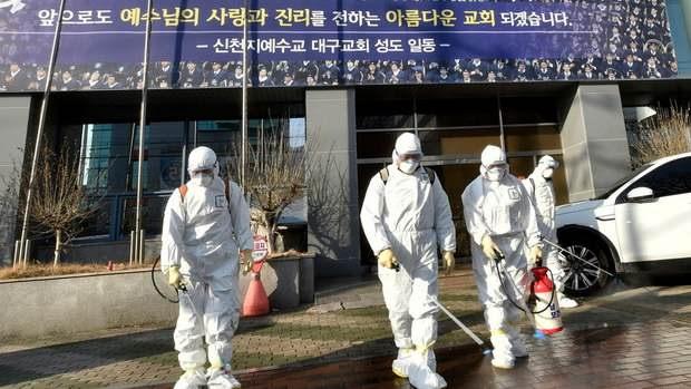 Власти провинции Кёнги также объявили о проведении обследований членов «Синчхонджи».