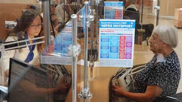 Пенсионный фонд России предложил изменить механизм выплат накопительных пенсий
