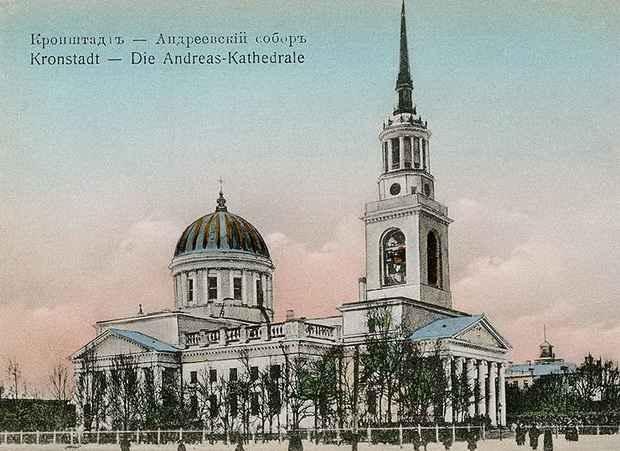 В Андреевском соборе города Кронштадта Иоанн Сергиев прослужил 56 лет