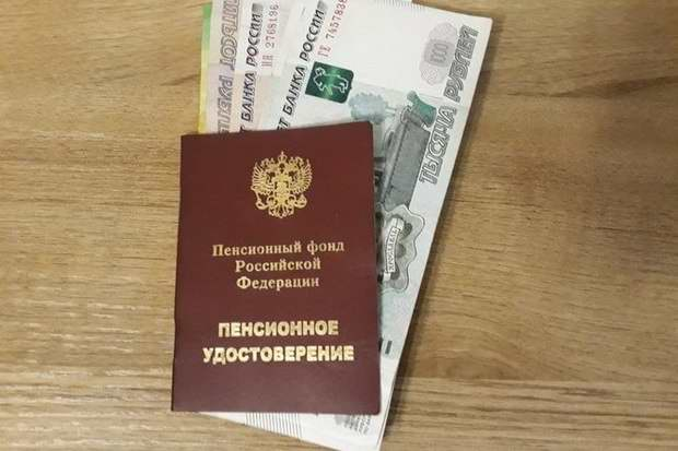 В Думу внесли законопроект о продлении заморозки накопительной пенсии до конца 2023 года