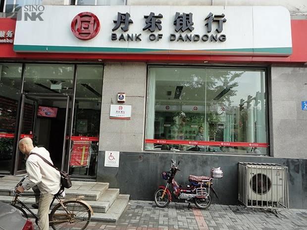 До недавнего времени США накладывали санкции на небольшие китайские банки, оперирующие в приграничных с КНДР областях, например на Bank of Dandong.