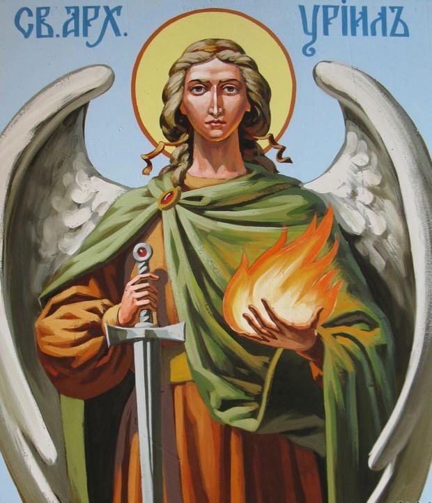 «Огнем Божьим» Уриил просвещает умы людей, открывая им полезные и душеспасительные истины