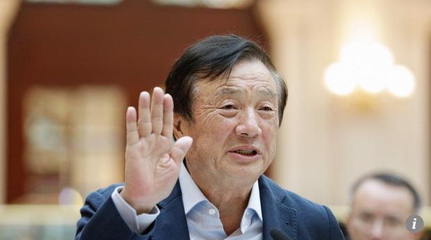 основатель компании Huawei
