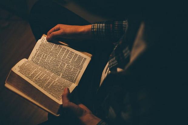 Не обязательно читать много