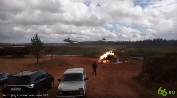 СМИ: На учениях «Запад-2017» в Ленобласти боевой вертолет случайно дал залп по зрителям (видео)