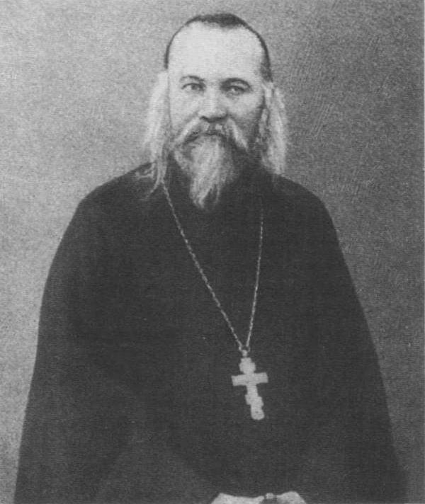 Иеромонах Антоний, в миру Василий Смирнов, родился в семье священника и происходил из Самарской губернии.