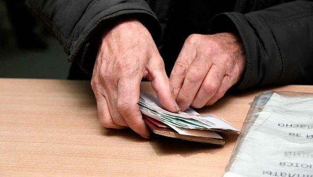 С 1 июля в России изменятся правила получения пенсий и соцвыплат