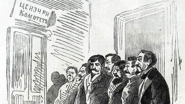 Закрытый «Современник», детище Пушкина, был известен своим дерзким печатным словом.