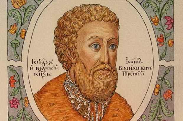 Князь московский Василий III