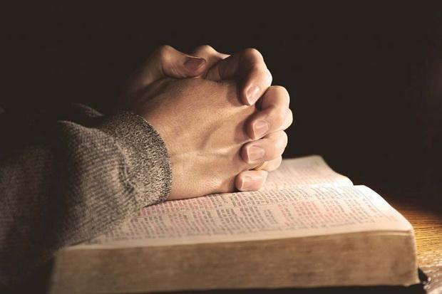 Читать через молитву