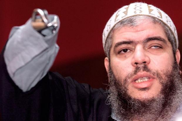 Абу Хамзы
